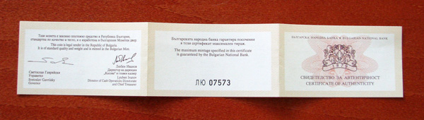 Bulgarian Coin Certificates