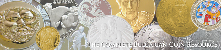 The complete resource for Bulgarian coins