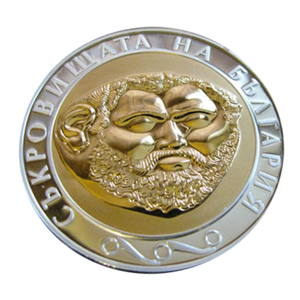 THE GOLD MASK BULGARIAN COIN