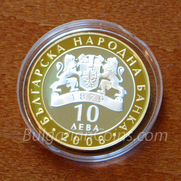 2008 Sevt III Bulgarian Coin Obverse