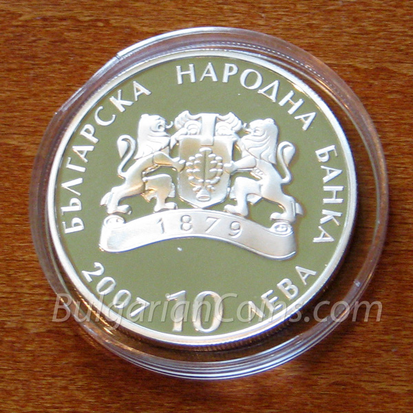 2007 The Bulgarian Mountains – Pirin Bulgarian Coin Obverse