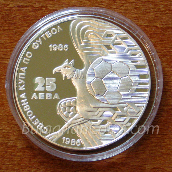 1986 - World Football Championship, Mexico, 1986: Grifon Bulgarian Coin Reverse