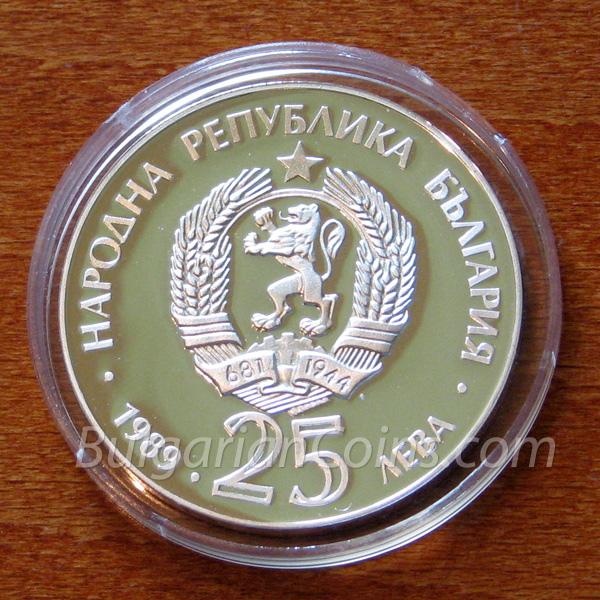 1989 Mother Bear with Cubs Bulgarian Coin Obverse