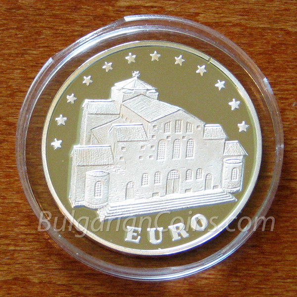 1998 - St. Sofia Church Bulgarian Coin Reverse