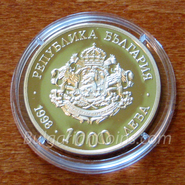 1998 100 Years Bulgarian Telegraph Agency Bulgarian Coin Obverse