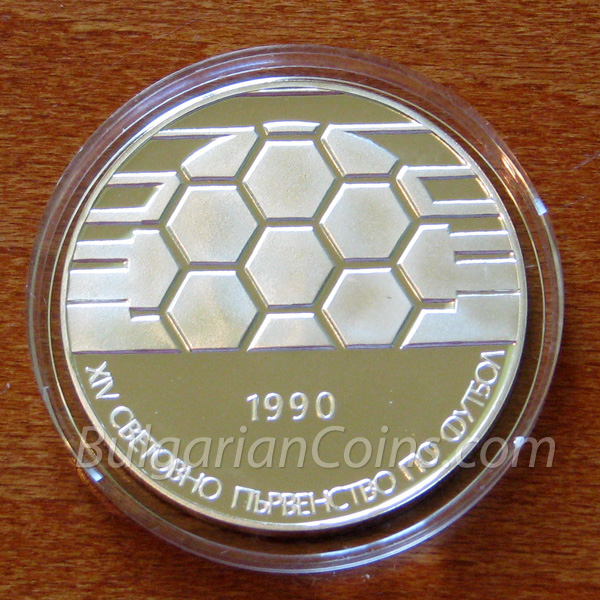 1990 - 14th World Football Championship, Italy, 1990: Football Bulgarian Coin Reverse