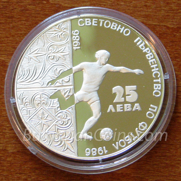 1986 - World Football Championship, Mexico, 1986: Footballer Bulgarian Coin Reverse