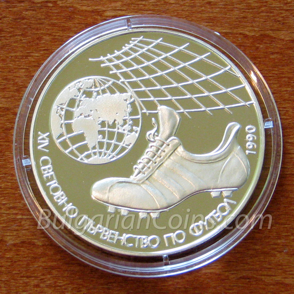 1990 - 14th World Football Championship, Italy, 1990: Football shoe Bulgarian Coin Reverse
