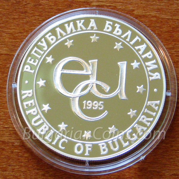 1995 Rozhen Astronomical Observatory Bulgarian Coin Obverse