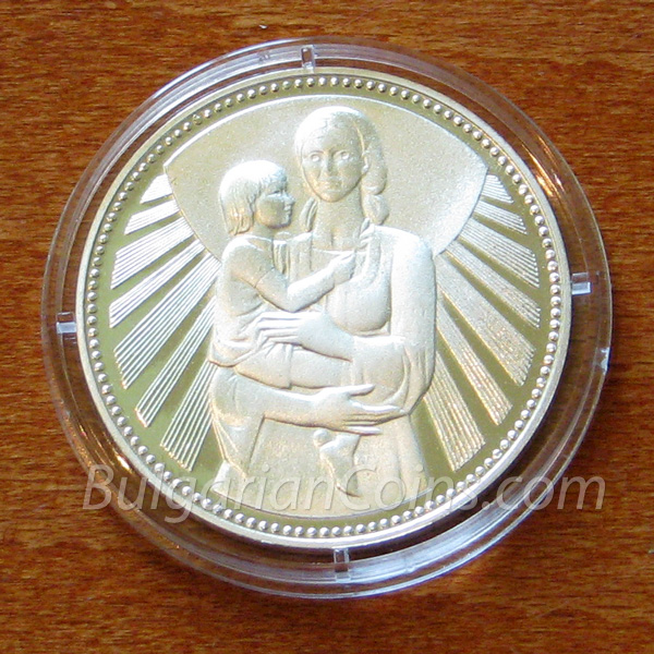 MOTHER AND CHILD BULGARIAN COIN