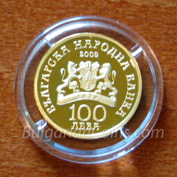 2009 St. Dimitar The Wonderworker Bulgarian Coin Obverse