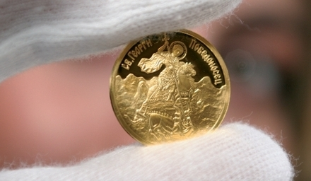 ST. GEORGE THE VICTORIOUS BULGARIAN COIN