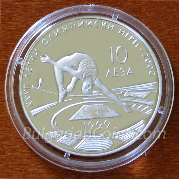 """""""XXVII летни олимпийски игри, Сидни (Австралия), 2000 г. Висок скок"""