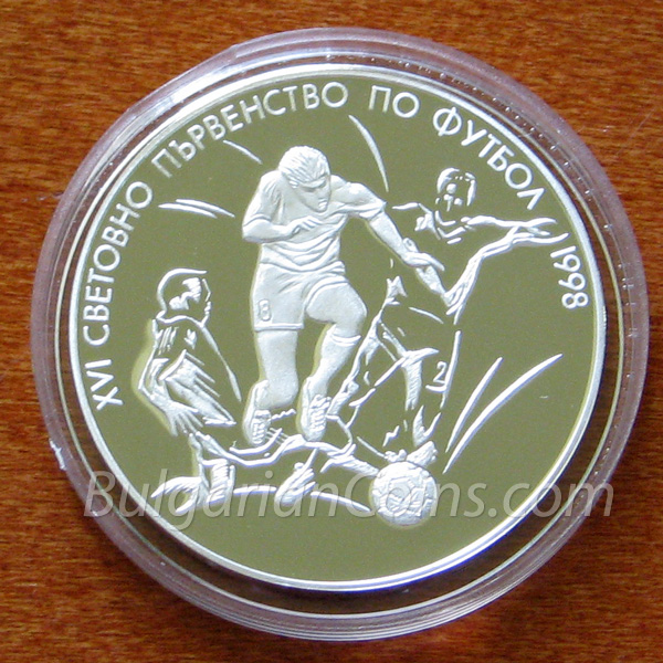1997 - 16th World Football Championship, France, 1998: Footballer in Attack Bulgarian Coin Reverse