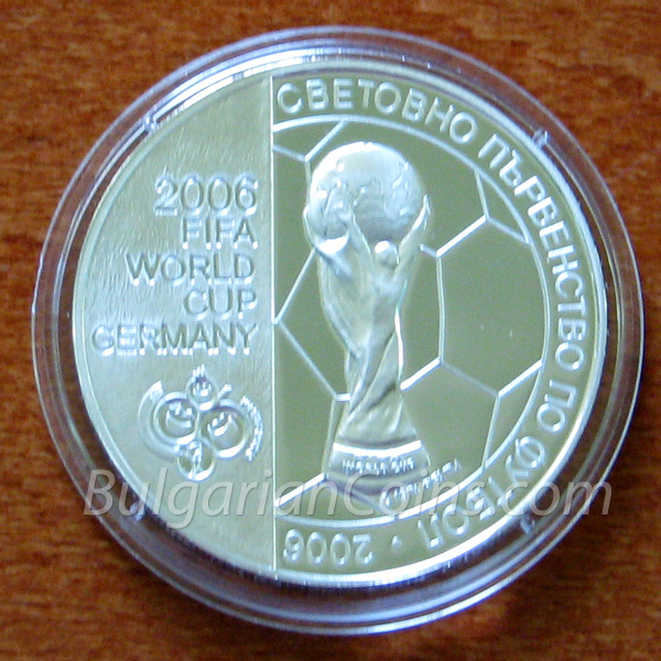 2003 - World Football Cup Germany, 2006 Bulgarian Coin Reverse