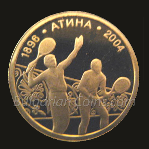 28TH SUMMER OLYMPIC GAMES, ATHENS (GREECE), 2004: TENNIS BULGARIAN COIN