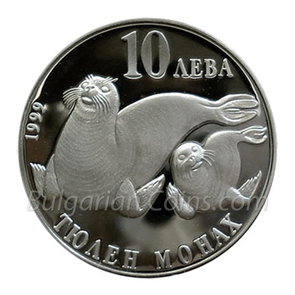 1999 - Monk Seal Bulgarian Coin Reverse