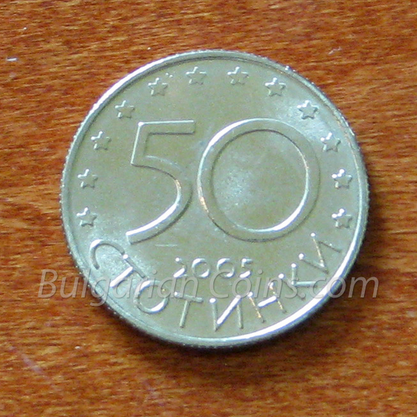 2005 Bulgaria � European Union Bulgarian Coin Obverse