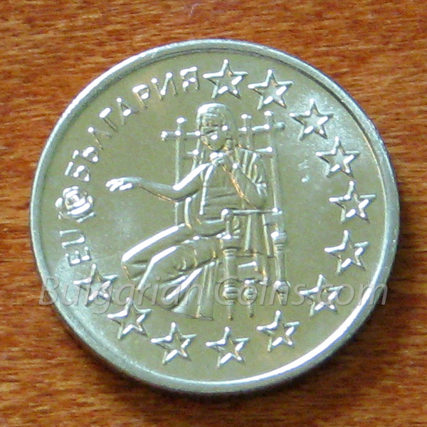 2005 - Bulgaria � European Union Bulgarian Coin Reverse