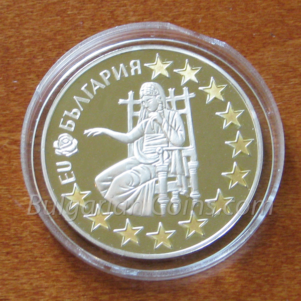 BULGARIA � EUROPEAN UNION BULGARIAN COIN