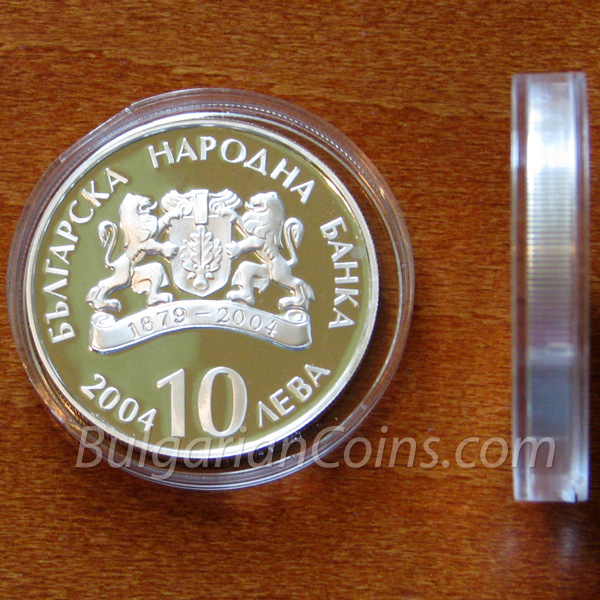 2004 100 Years Ivan Vazov National Theatre Piedford Bulgarian Coin Obverse