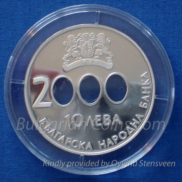 2000 The Beginning of the New Millennium  Bulgarian Coin Obverse