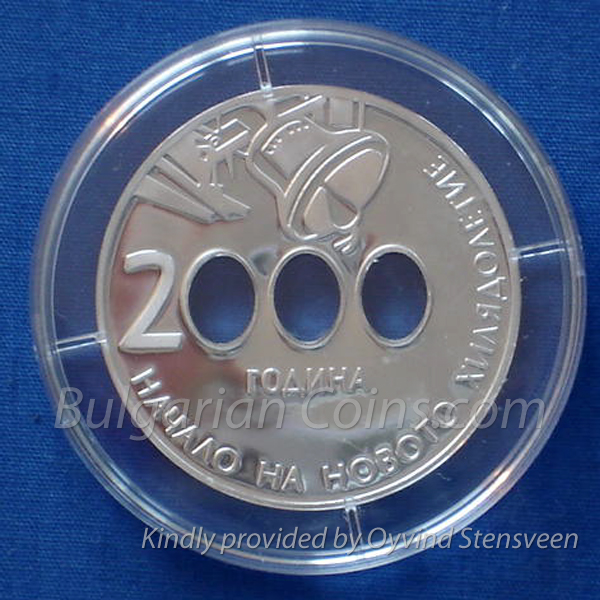 THE BEGINNING OF THE NEW MILLENNIUM  BULGARIAN COIN