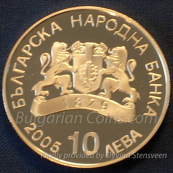 2005 20th Winter Olympic Games, Torino, Italy, 2006: Shorttrack Bulgarian Coin Obverse