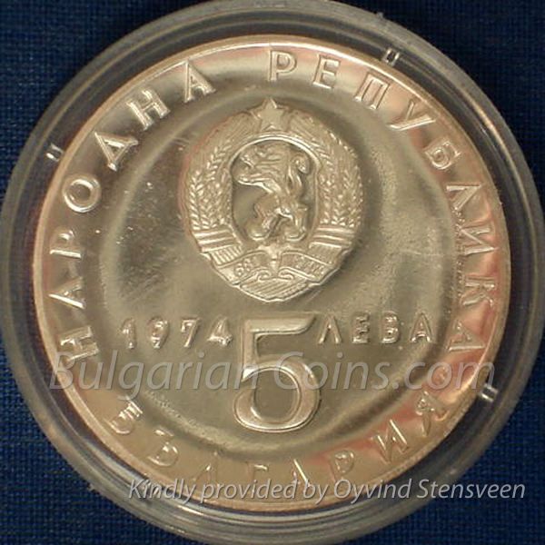 1974 30 Years Since the September 1944 Antifascist People�s Uprising Bulgarian Coin Obverse