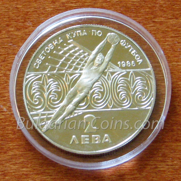 1986 - World Football Championship, Mexico, 1986 Bulgarian Coin Reverse