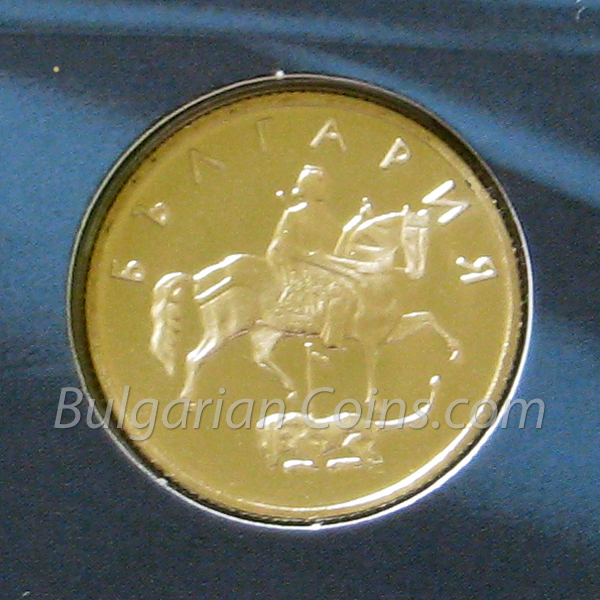 2002 50 Stotinki - Proof Bulgarian Coin Obverse