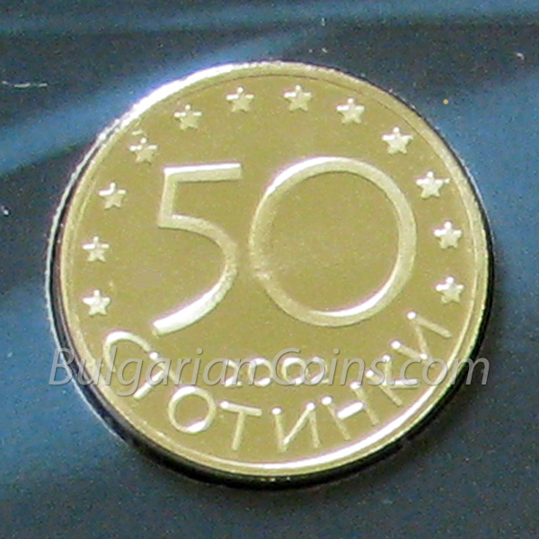 2002 - 50 Stotinki - Proof Bulgarian Coin Reverse