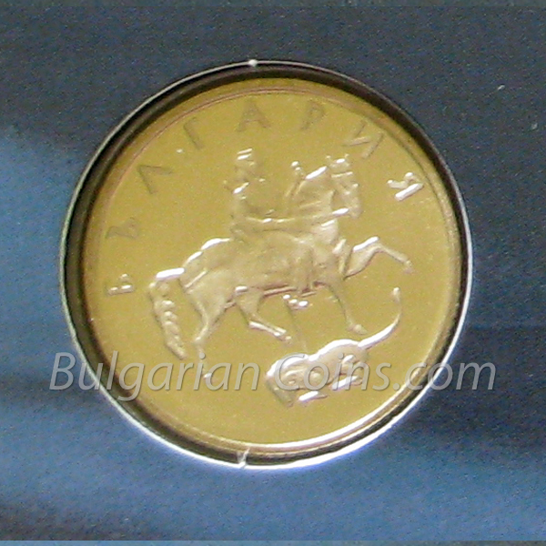 2002 20 Stotinki - Proof Bulgarian Coin Obverse