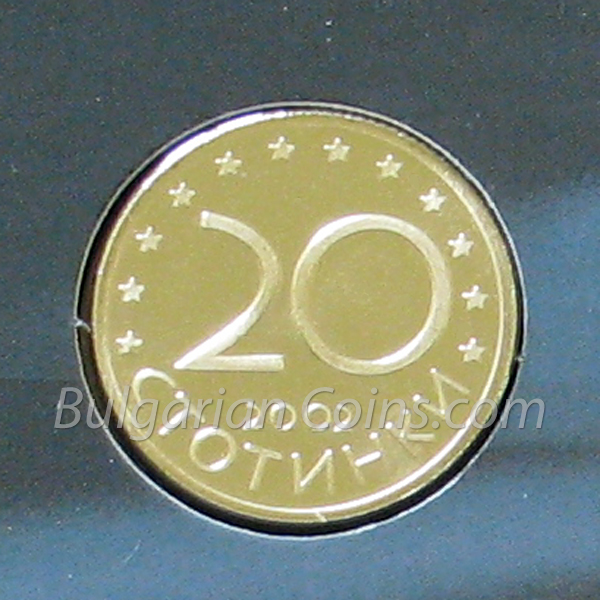 2002 - 20 Stotinki - Proof Bulgarian Coin Reverse