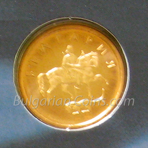 2002 2 Stotinki - Proof Bulgarian Coin Obverse