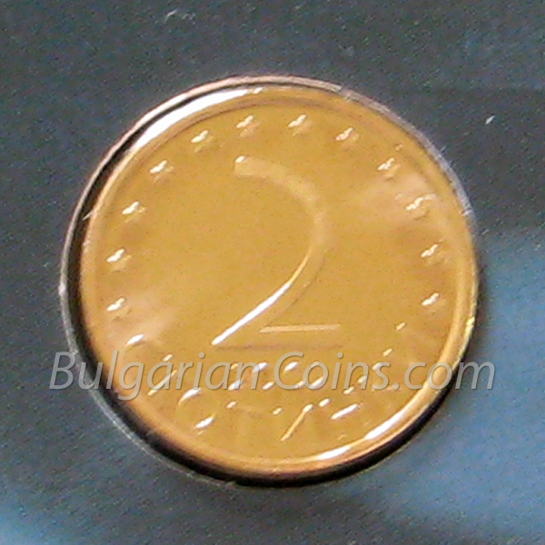 2002 - 2 Stotinki - Proof Bulgarian Coin Reverse