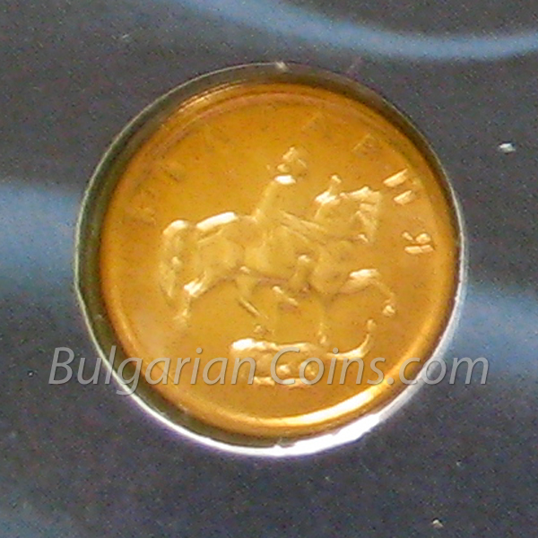 2002 1 Stotinka - Proof Bulgarian Coin Obverse