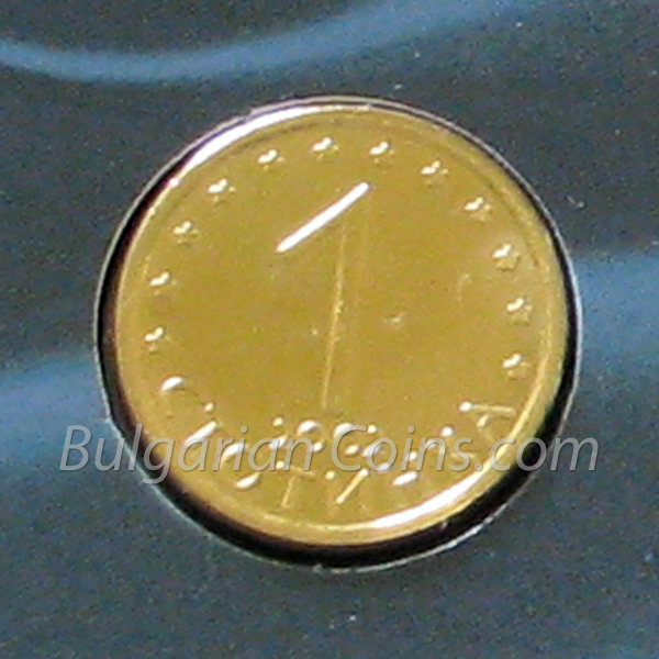 2002 - 1 Stotinka - Proof Bulgarian Coin Reverse