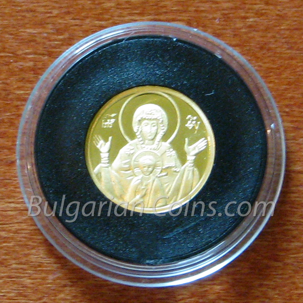 THE VIRGIN MARY BULGARIAN COIN