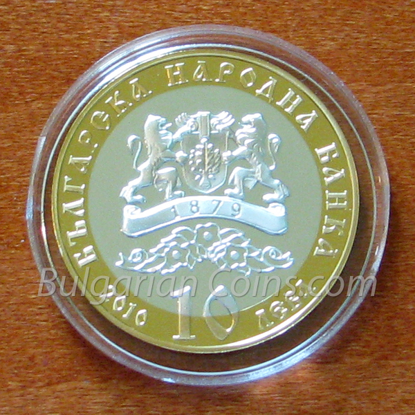 2010 - 140 Years Bulgarian Exarchate Bulgarian Coin Obverse