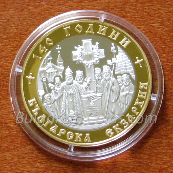 2010 - 140 Years Bulgarian Exarchate Bulgarian Coin Reverse