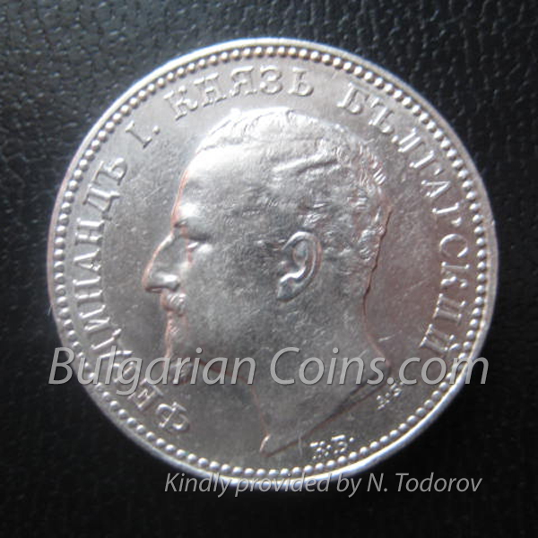 1891 1 Lev Bulgarian Coin Obverse