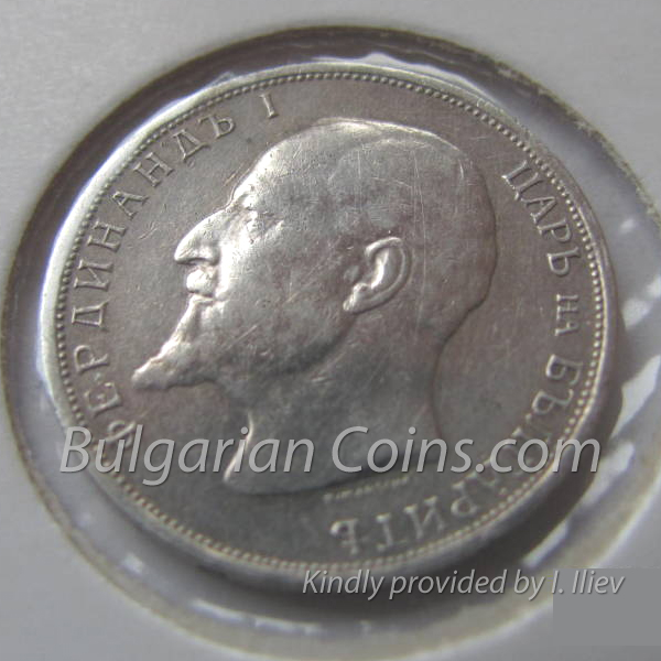 1916 1 Lev Bulgarian Coin Obverse