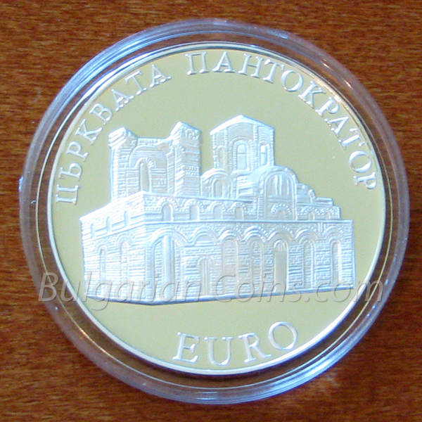 THE CHURCH OF PANTOKRATOR IN NESSEBAR BULGARIAN COIN