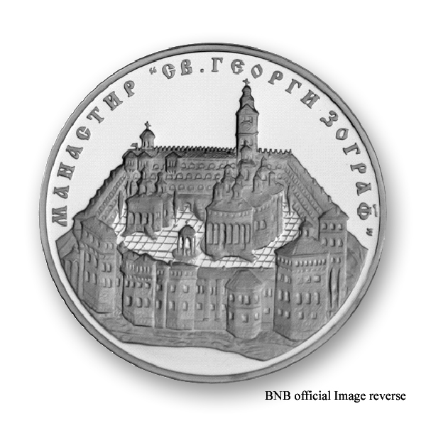 2011 - The Zograf Monastery Bulgarian Coin Obverse