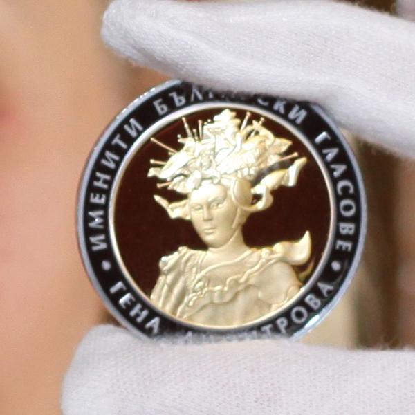 2011 Гена Димитрова монета гръб