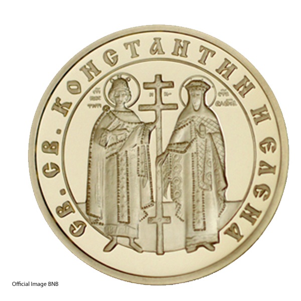 ST. CONSTANTINE AND HELENA BULGARIAN COIN