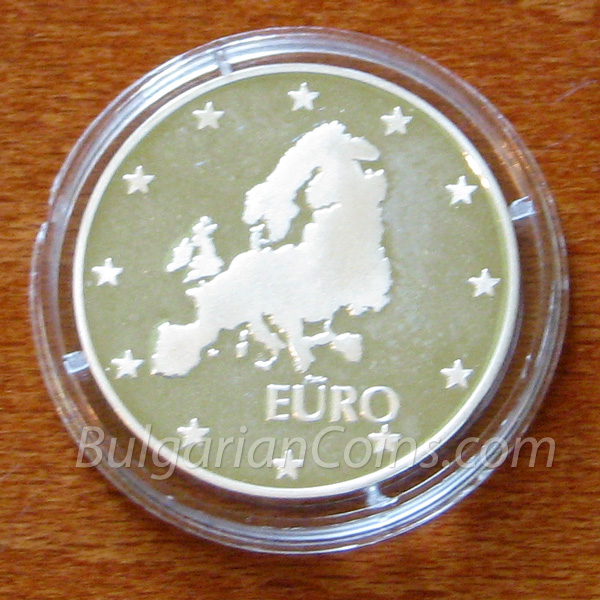 1999 120 Years Council of Ministers: EURO Bulgarian Coin Obverse