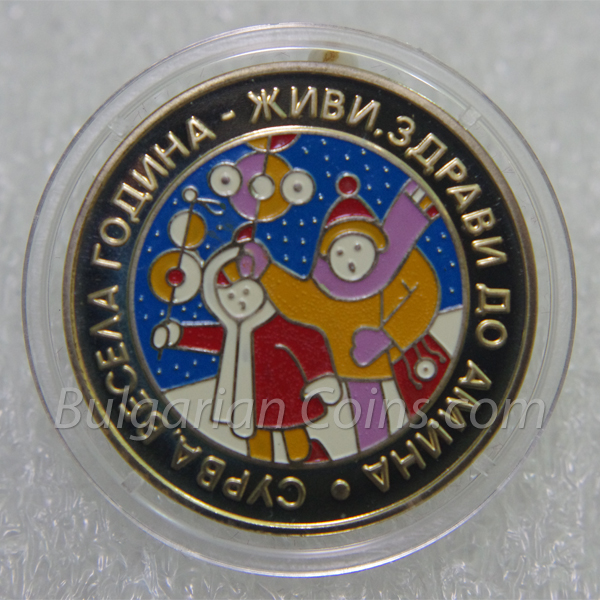 SOURVAKARI BULGARIAN COIN