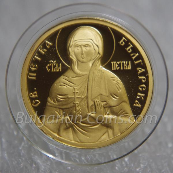 Св. Петка Българска